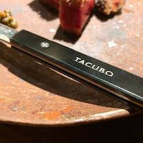 【TACUBO】の記事に添付されている画像