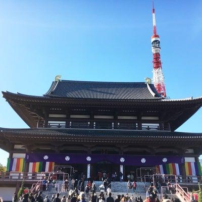 増上寺と箱根駅伝の記事に添付されている画像