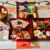マサコーヌ帝塚山のおせち料理の画像