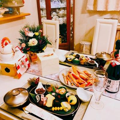 お正月のお料理の記事に添付されている画像