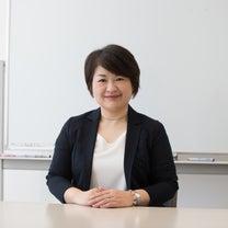 「しっぱい先生」から学ぶ_独立起業ナミ子編「目の前の人からさらに先へ」-No.2の記事に添付されている画像