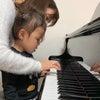 ピアノdeクボタメソッド 2歳さんのレッスンの画像