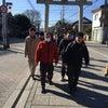 初詣・ティータイム(網干)の画像