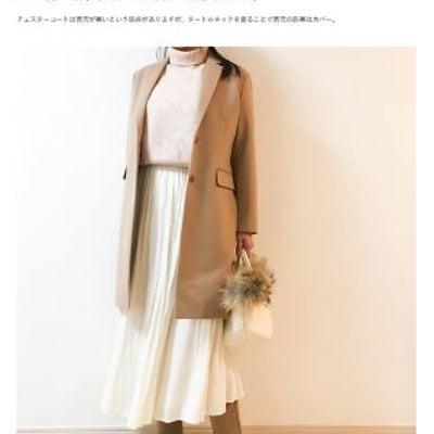 【DRESS掲載】初詣コーデは「きれいめカラー」で仕上げるのがおすすめの記事に添付されている画像