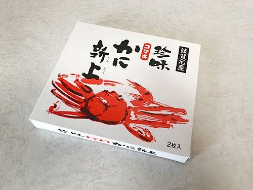 手取川 純米大吟醸・本流 20190104-4