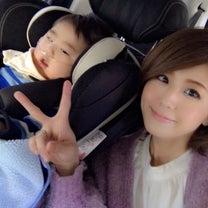 ☆おめでとうございます〜奈良〜☆の記事に添付されている画像