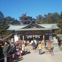 初詣☆* と三ヶ日に参拝した神社の記録の記事に添付されている画像