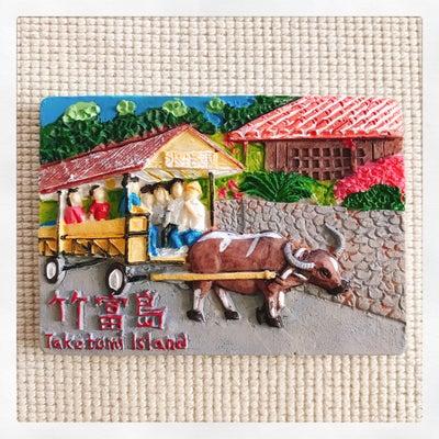 竹富島 水牛車 ご当地マグネットPart.2 / 沖縄県 お土産の記事に添付されている画像