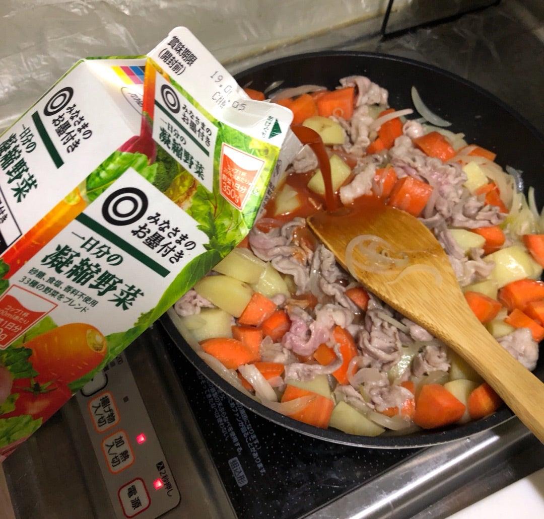 野菜 ジュース カレー