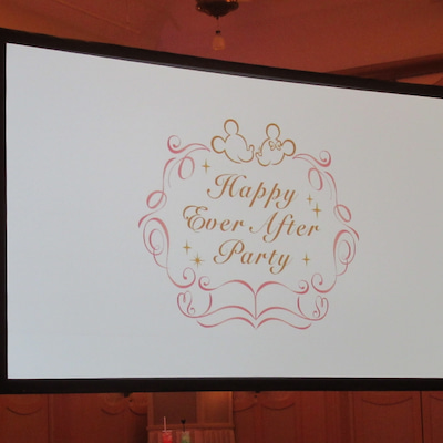 Happy Ever After Party【パーティー会場&食事】の記事に添付されている画像