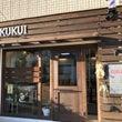 KUKUI今日より仕…