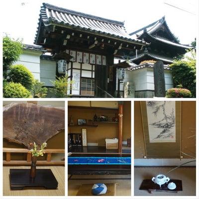 ❁「額画アートに触れ、精進弁当を愉しむ会 in 京都・戒光寺」2月に開催されますの記事に添付されている画像