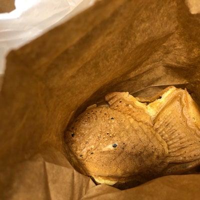 【目出鯛】縁起物の鯛焼きを頂いた2019年営業開始日! 今年は縁起良く笑顔でスタの記事に添付されている画像