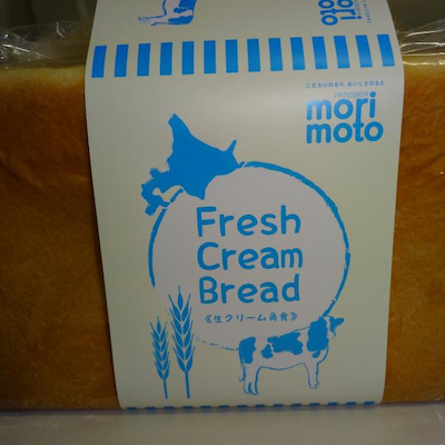リッチかつ贅沢な味わいの食パン 【morimoto(もりもと)】の贅沢生クリームの記事に添付されている画像