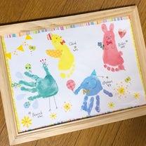 横ベビコラボイベント!手形アート体験会に無料ご招待!の記事に添付されている画像