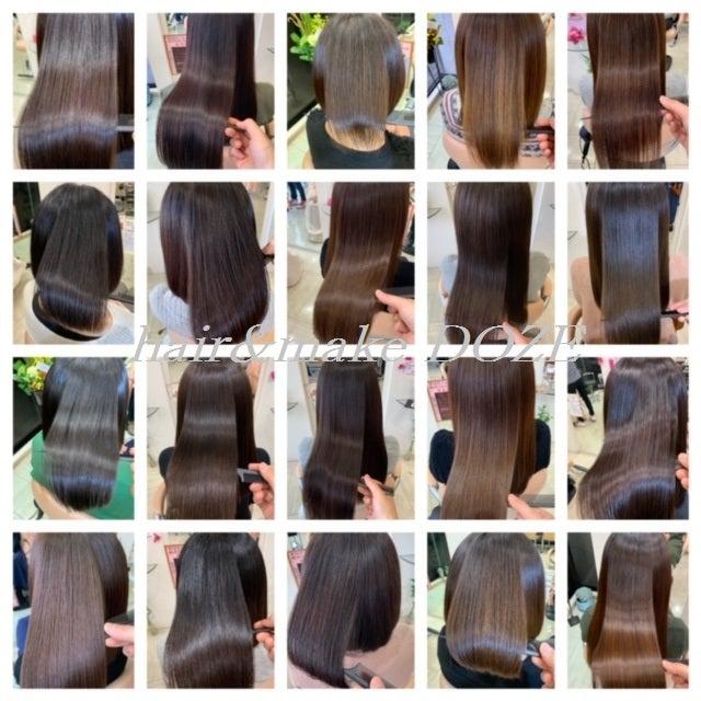今年も美髪に導くお手伝いをさせてください!!!