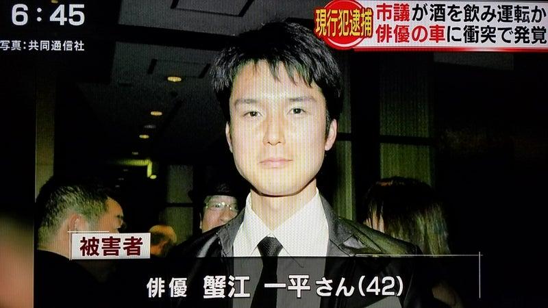 蟹江 敬三 息子