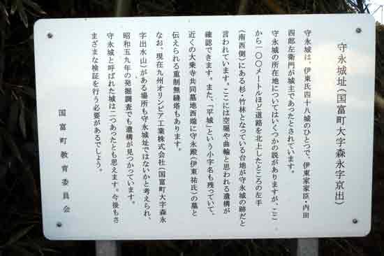 【1】平城