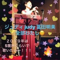 2月も新宿J❗️宜しくお願い致します♡の記事に添付されている画像