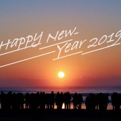 HAPPY NEW YEAR 2019の記事に添付されている画像