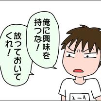 【更新】息子の反抗期③(しくじり育児)の記事に添付されている画像