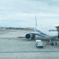 東京へ戻ります。☆の記事に添付されている画像