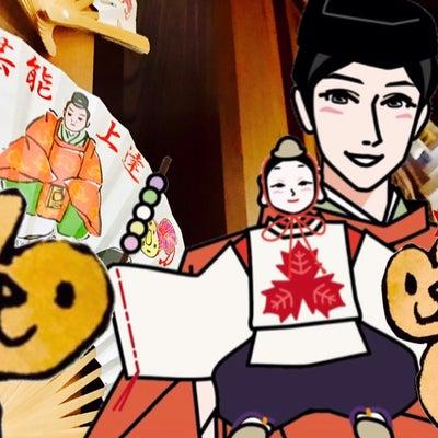 ⛩【菊と稲荷】神様デザイナー。の記事に添付されている画像