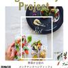 【開催報告】食べる美容♡メンテナンスベジビュッフェの画像