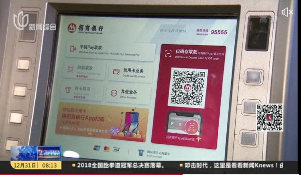 きいろいとりの上海生活カードなしで現金引き出し可能に/招商銀行