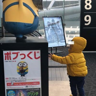 息子と映画の記事に添付されている画像