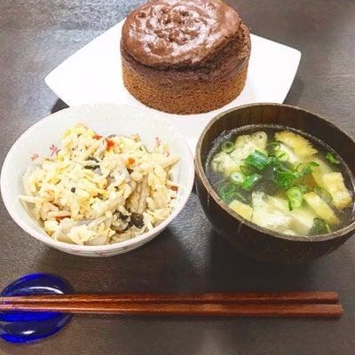 【京都】こどもお料理教室体験会残席わずかです!の記事に添付されている画像