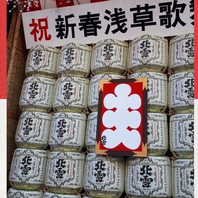 1/3新春浅草歌舞伎の記事に添付されている画像