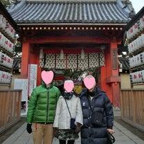 ☆初詣からのIKEA神戸の福袋☆の記事に添付されている画像