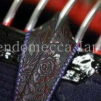 価値ある面乳皮 「和道革鎧 バラ」」プレゼントに最適! 職人の技和道 剣道名家の記事に添付されている画像