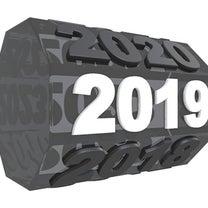 201901-9:来年もめでたい年がやってきますの記事に添付されている画像