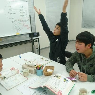 【中1英語】その練習が未来につながるよの記事に添付されている画像