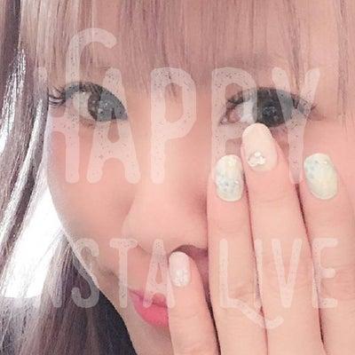 【Happyちゃん】竹腰紗智さん 「自分攻略ゲーム」を楽しもう インスタライブの記事に添付されている画像