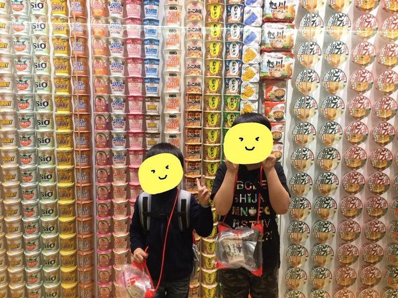 o1080080914334132773 - *12/9(日) *toiro新吉田