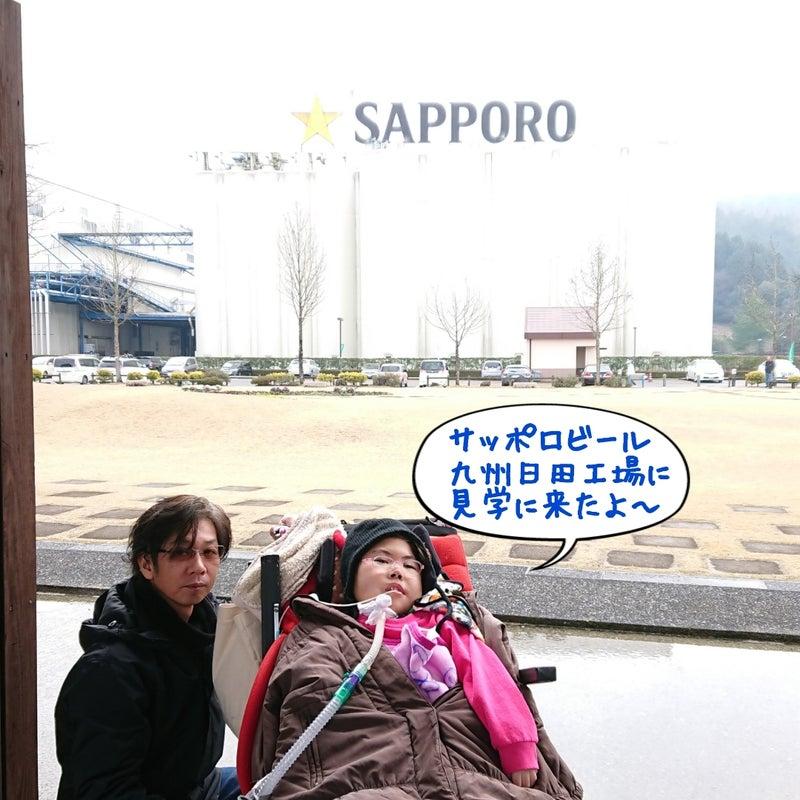 サッポロビール工場見学 - WEB予約 - オンライン予約