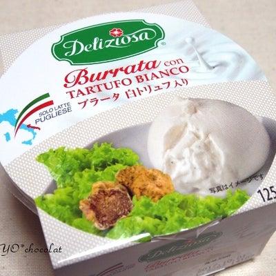 トリュフの香り漂う、滑らかクリーミーなチーズ♪の記事に添付されている画像