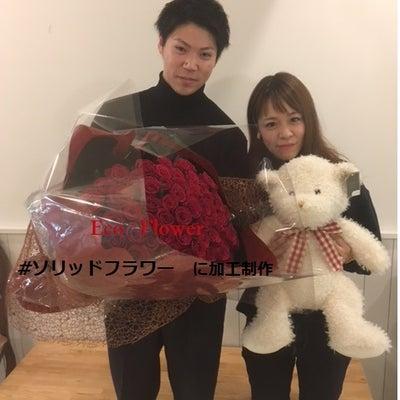 一生一緒にいたいから108本の花束で『結婚して下さい』のプロポーズの記事に添付されている画像