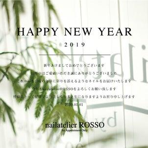 HAPPY NEW YEAR 2019の画像