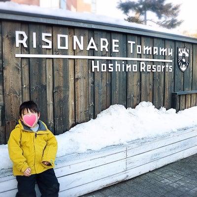 【子連れトマム】氷の街へようこそ!の記事に添付されている画像