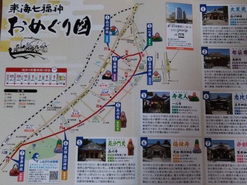 00 地図