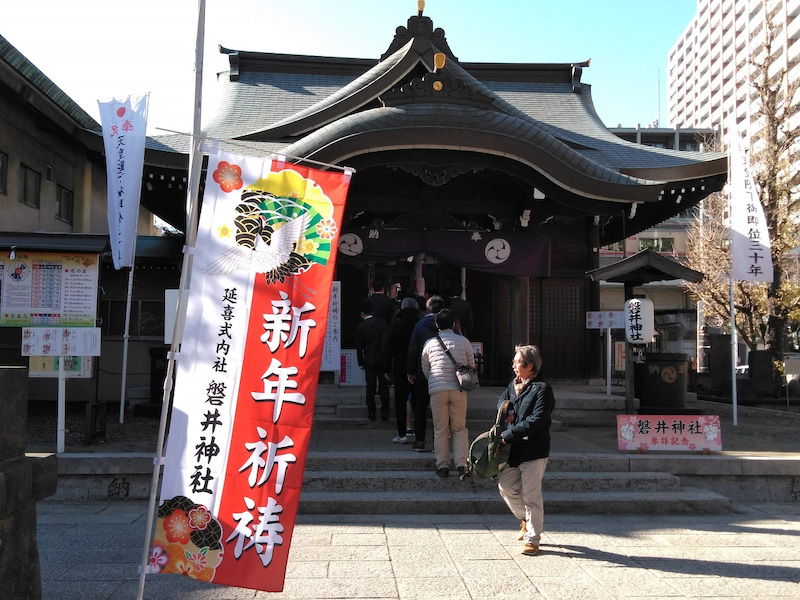 07-01 磐井神社