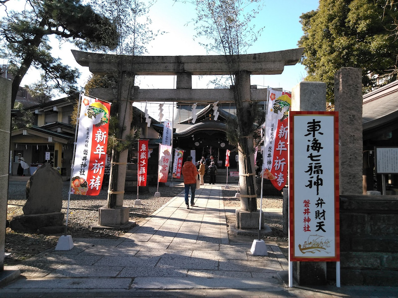 07-02 磐井神社