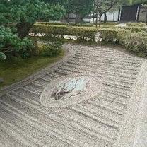 銀閣寺の記事に添付されている画像