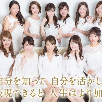 2月23日【静岡】ビューティーライフアカデミージュニアエキスパート講座募集開始!の記事に添付されている画像