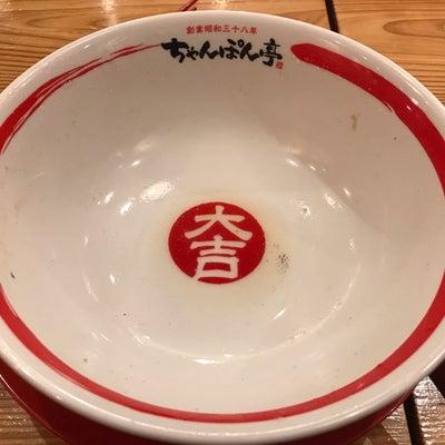 あやし~~~っ(^^)☆の記事に添付されている画像