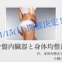 """""""1/13(日)姿勢…"""